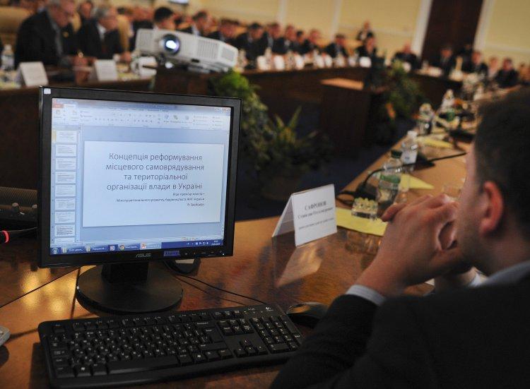 В Украине существует проблема публичного контроля органов местного самоуправления