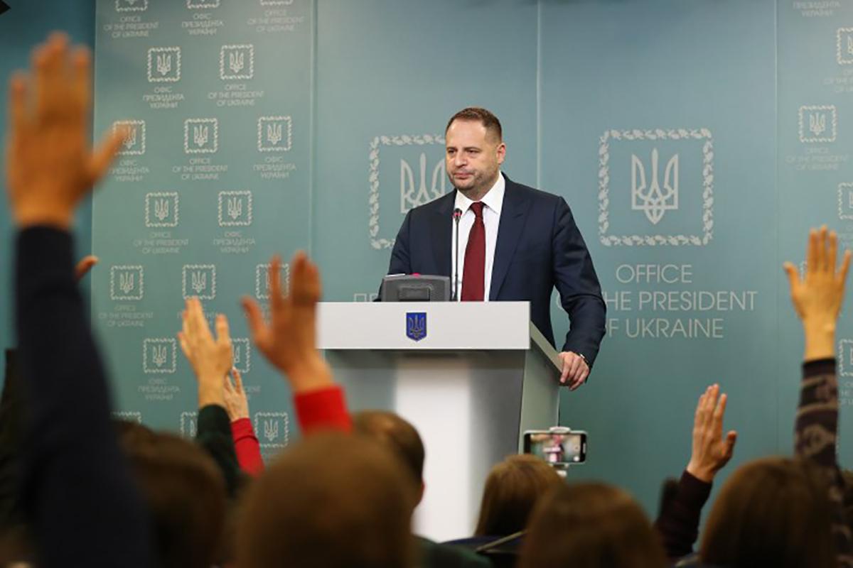 Андрей Ермак провел первый брифинг на посту главы ОПУ