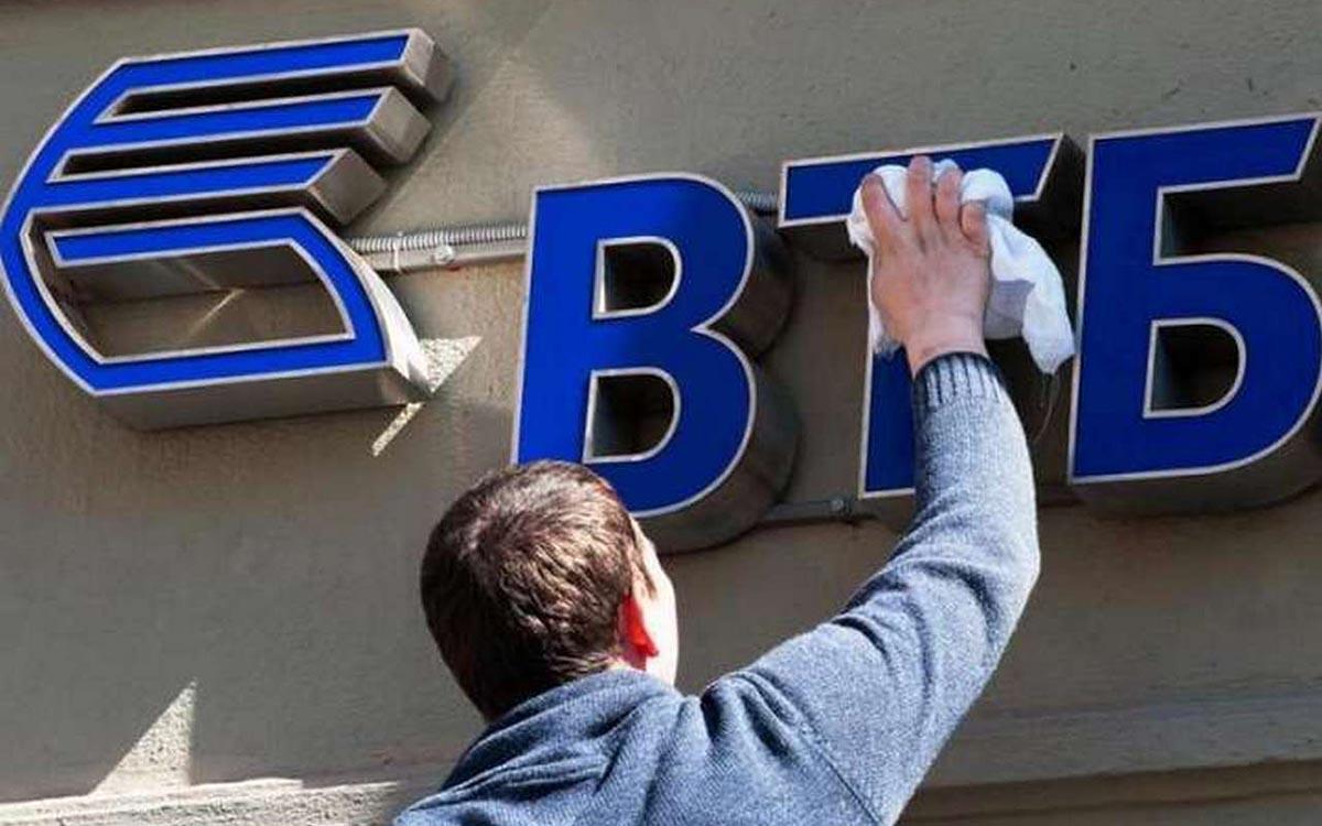 """Украинские филии Сбербанка и ВЭБа пока продолжают работать. А вот ВТБ свою """"дочку"""" уже закрыл"""
