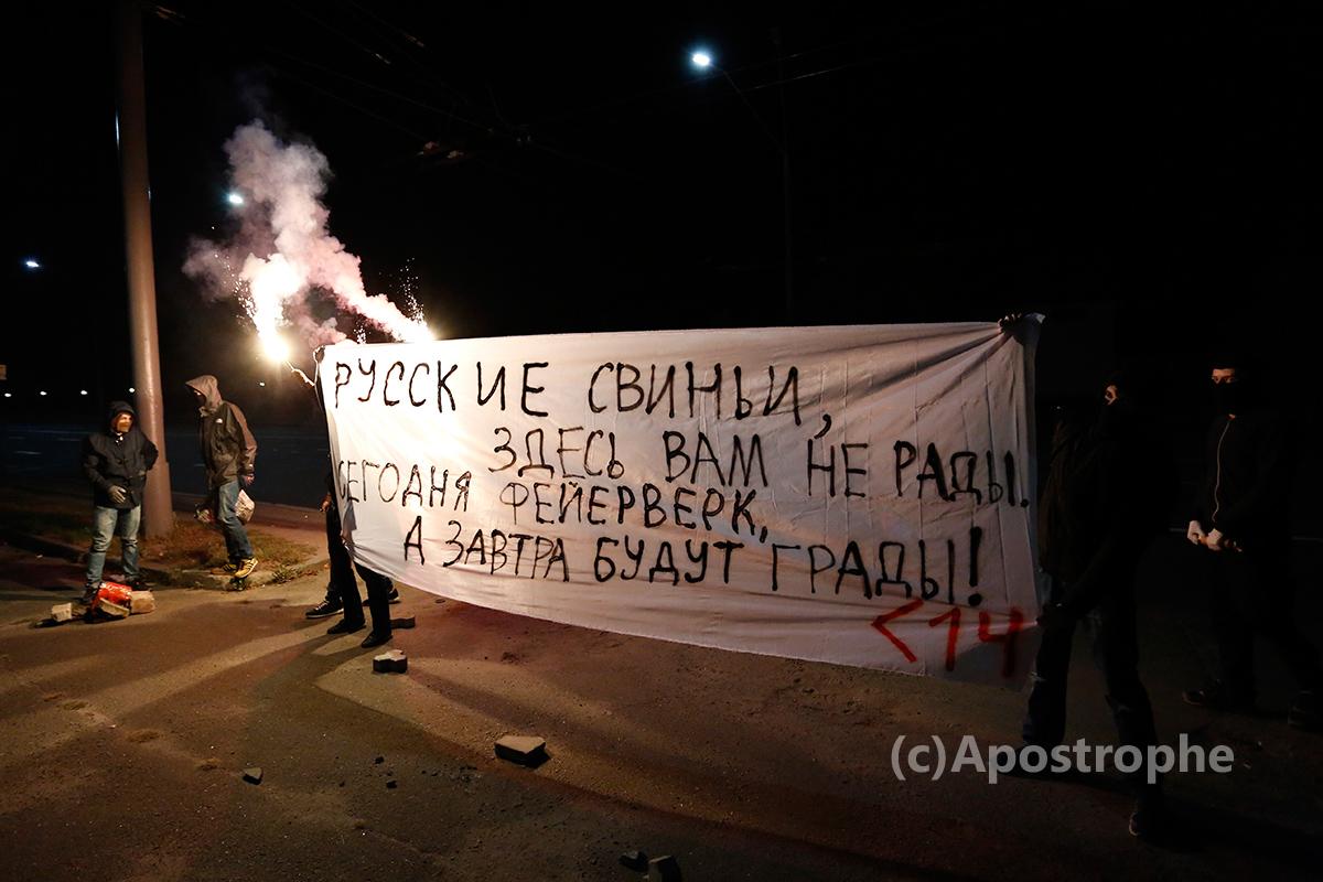 Минкультуры готовит доклад в ЮНЕСКО по крымской проблематике - Цензор.НЕТ 5737