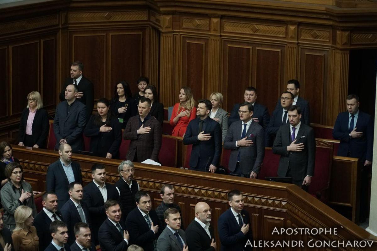 """Чтобы """"обрезать"""" парламент, нужно 300 голосов"""