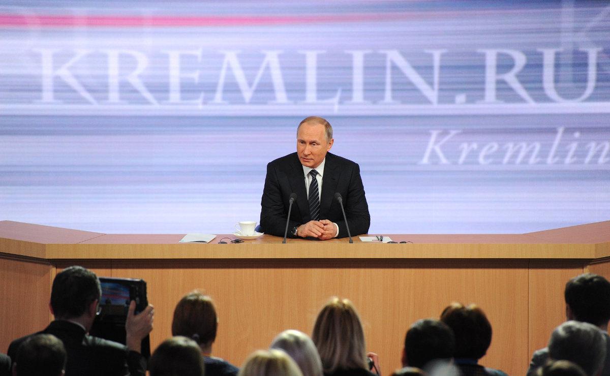 Что происходит вокруг пресс-конференции президента РФ Путина