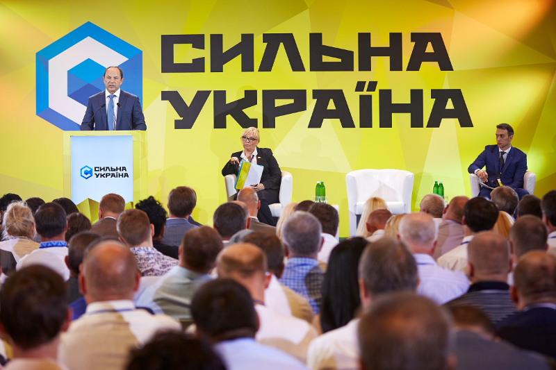 «Сильная Украина» возобновляет свою деятельность