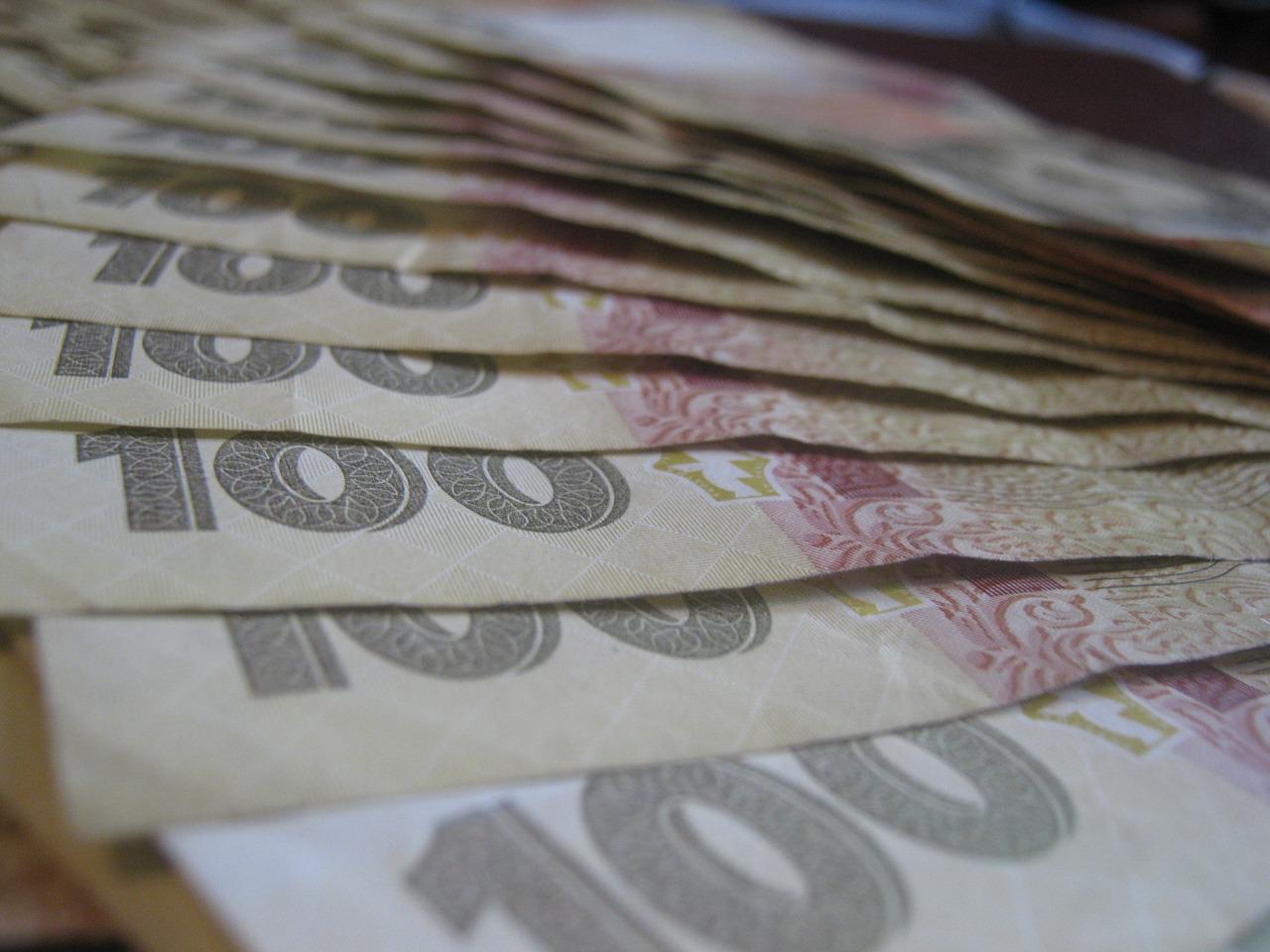 Экономические итоги и прогнозы для Украины