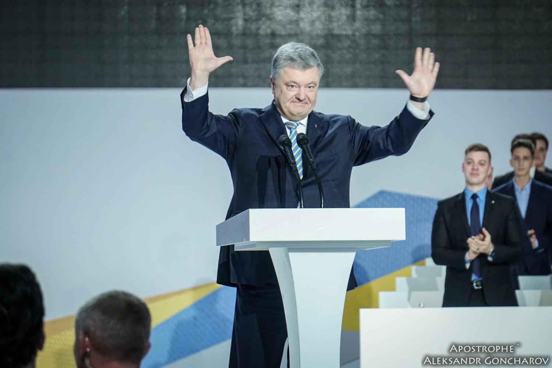 Решение о выдвижении Петра Порошенко пришли поддержать не все