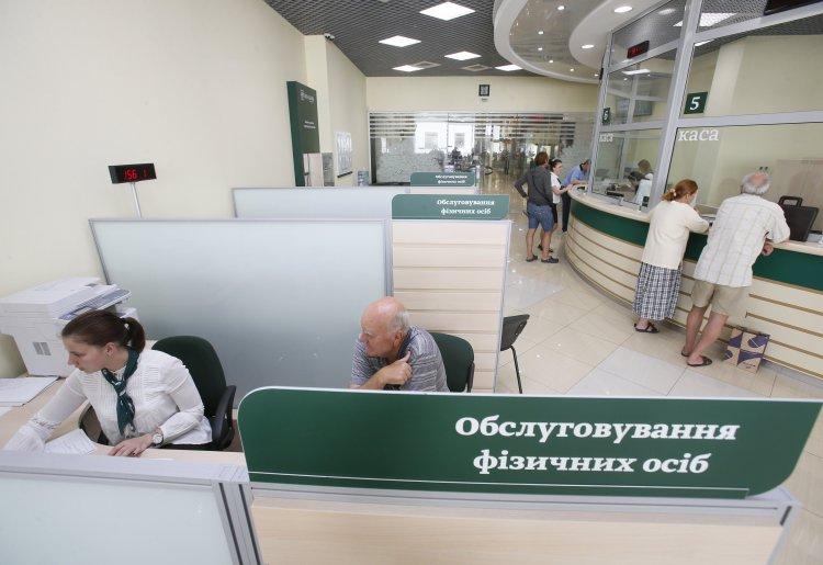 """Не менее 20% акций """"Ощадбанка"""" и """"Укрэксимбанка"""" хотят продать к середине 2018 года"""