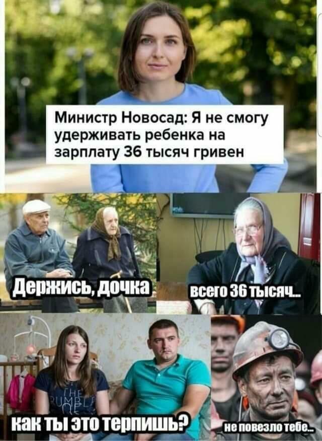 https://apostrophe.ua/uploads/image/9b959b7b0eb5f5b9374806b0c438a8b2.jpg