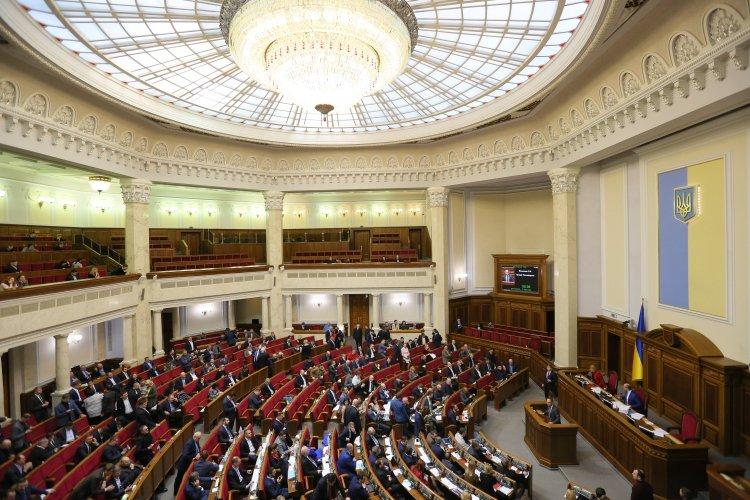 Верховна Рада зробила перший крок до створення антикорупційного суду