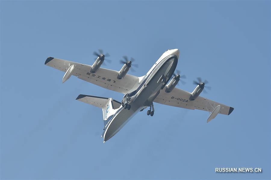 Видео испытаний вКитайской республике крупнейшего самолета-амфибии появилось вглобальной паутине