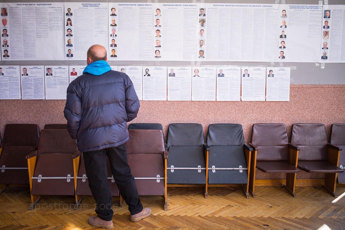 Чего не хватает украинским партиям?