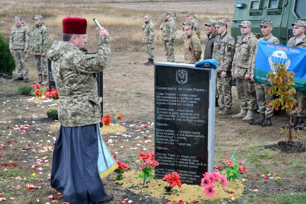 Нагоре Карачун открыли монумент Героям Небесной Сотни