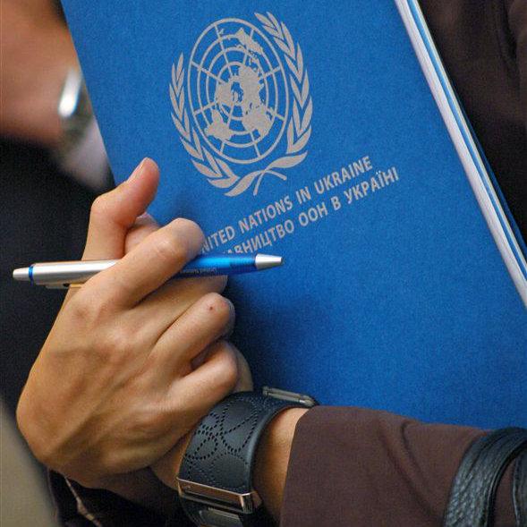 Организация Объединенных наций празднует юбилей