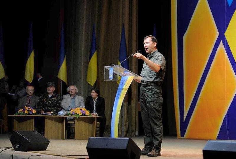 В НРУ не исключают, что его представители пойдут на выборы по спискам партии Олега Ляшко