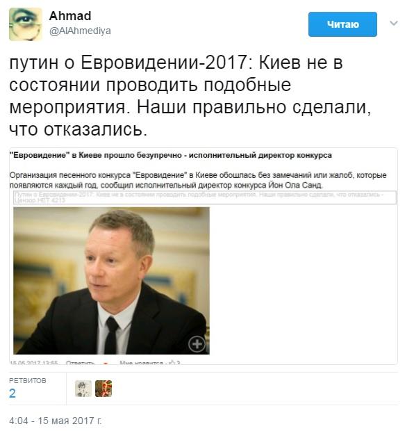 Евровидение без России: как это было