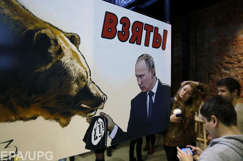 В Stratfor пояснили, почему Путин выводит войска из Сирии