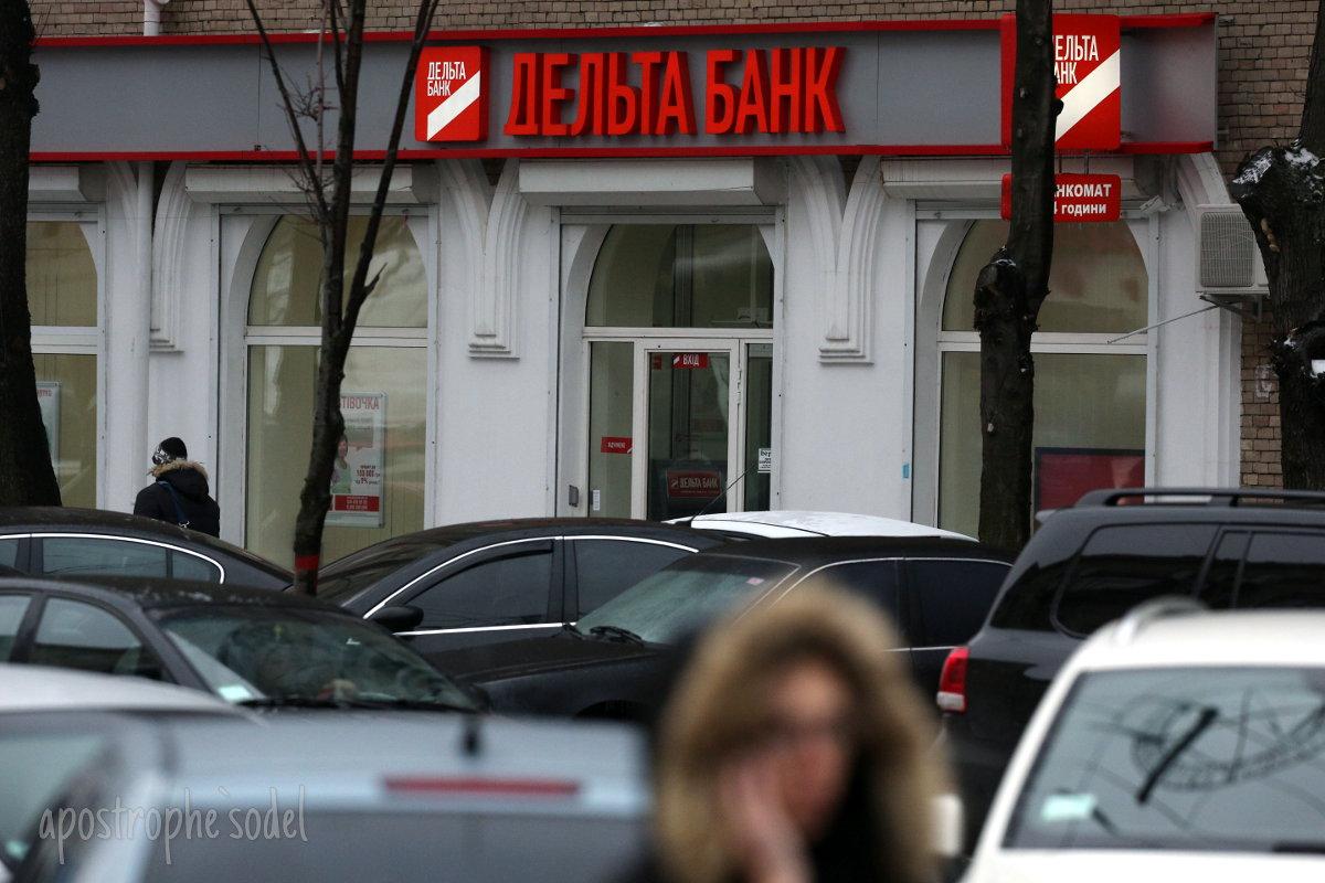 """Крупные клиенты """"Дельта Банка"""" вывели свои активы, оставив вкладчиков без денег"""