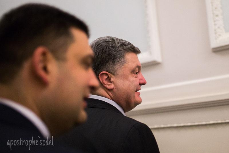 Западные СМИ отреагировали на назначение Гройсмана премьер-министром Украины