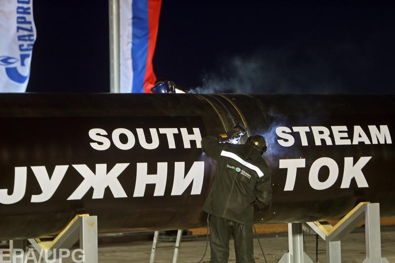 Очередное заявление о реализации Южного потока - не больше, чем политическая игра