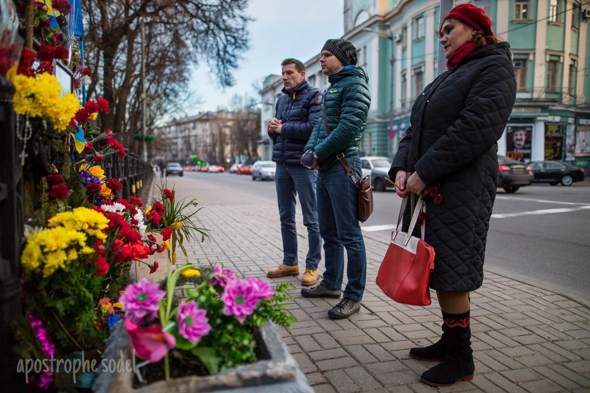 Начались мероприятия, посвященные второй годовщине трагических событий на Майдане