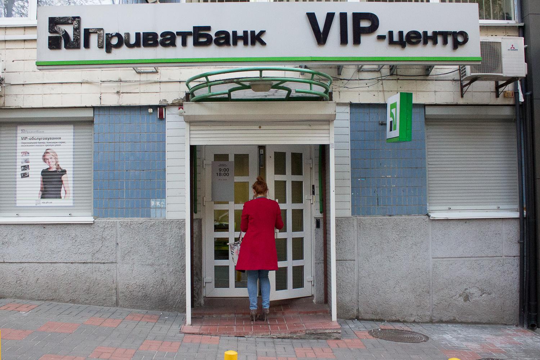 "Олег Устенко о решении суда по национализации ""ПриватБанка"""