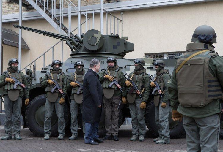 Картинки по запросу набу украина
