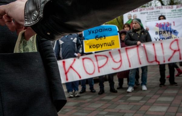 Как получить информацию о деятельности украинских чиновников