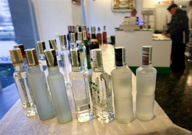 Правительство предложило ликвидировать госпредприятие «Укрспирт»