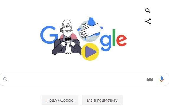 "Google посвятил яркий дудл ""отцу"" антисептиков: фото, видео и биография ученого"