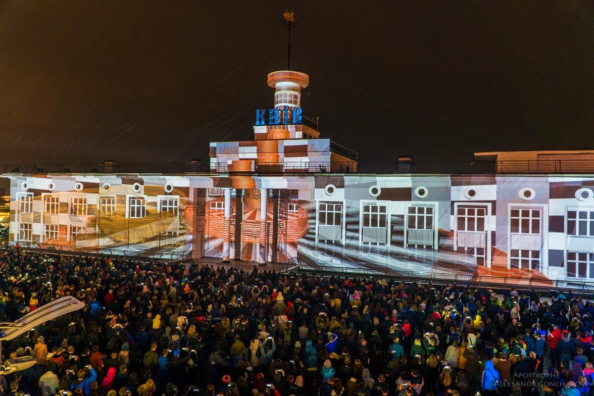 В Киеве открылся первый международный фестиваль света и медиаискусства