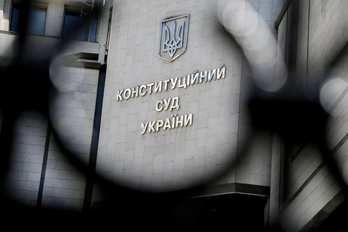 Конституційний суд позбавив НАБУ потужної зброї
