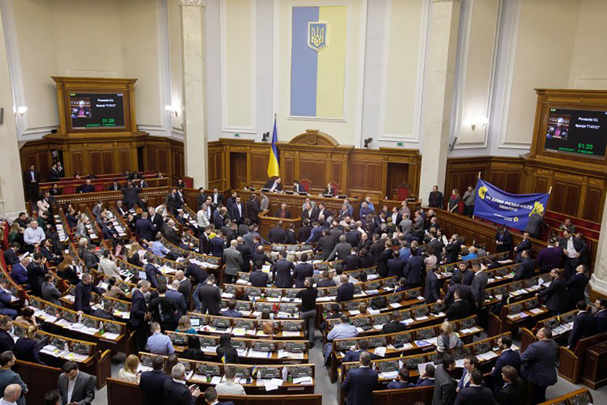 Парламент перезапустил работу ГБР
