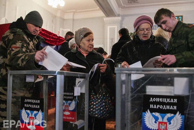 """Стали известны примерные сроки """"голосования"""""""