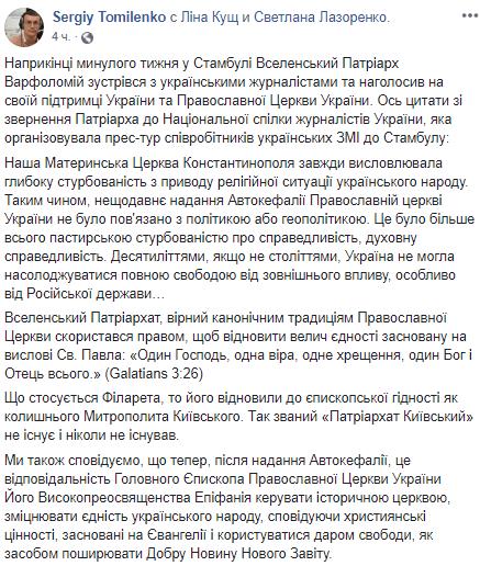 НаАфон непускают украинских паломников без справки УПЦ— Раскольникам вход запрещен