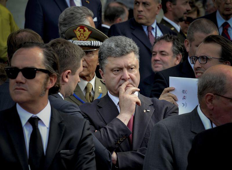 Россия намеревалась под видом миротворцев ввести войска в Украину