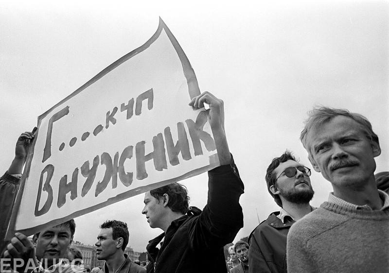 Реванш ГКЧП полностью состоялся, считает российский журналист
