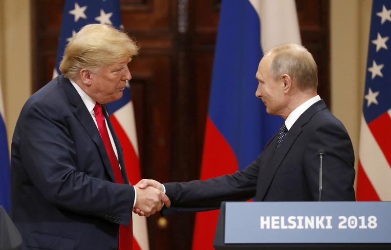 Розслідування проти Трампа триває
