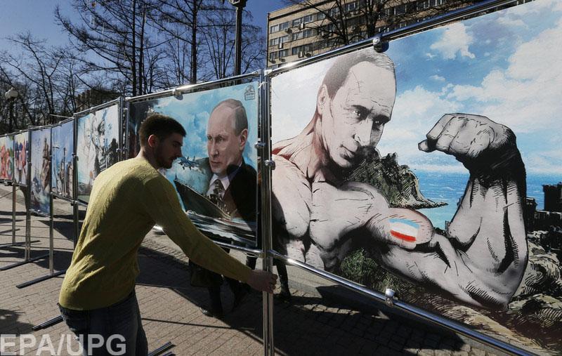 Создавая локальную напряженность в Крыму и на Донбассе, Кремль рассчитывает укрепить свою власть