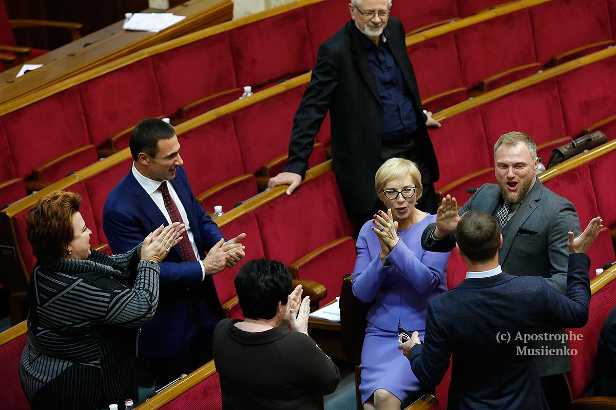 Депутати попрацюють тиждень, а потім знову підуть на перерву