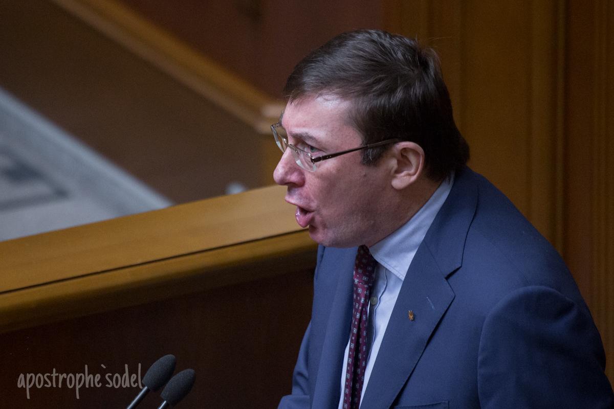 Интриги среди депутатов отстрочили назначение Юрия Луценко главой ГПУ