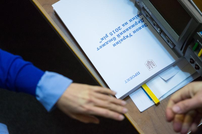 Еврооблигации Киева зачислят в госдолг, если город не сможет их погасить