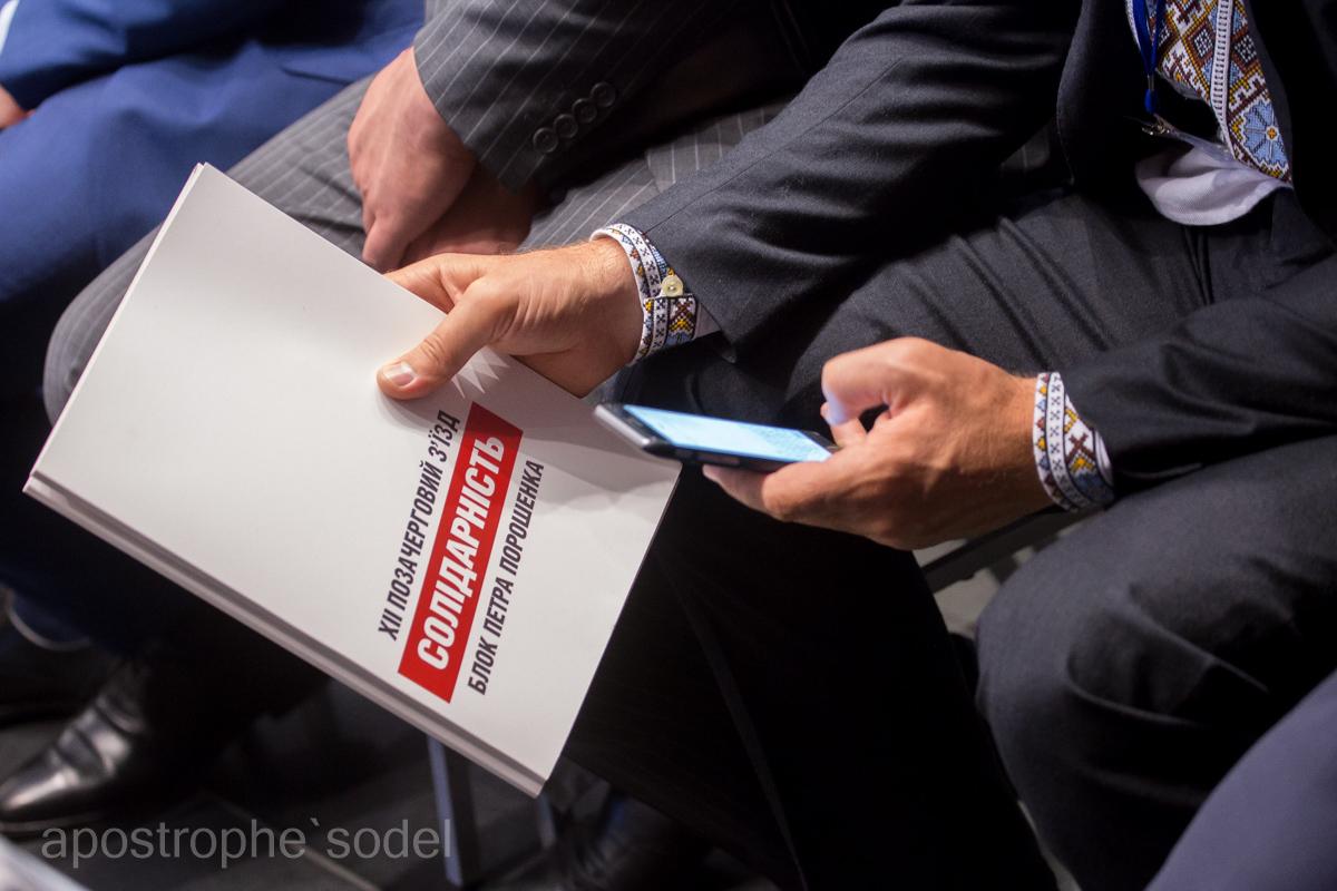 Президентская партия уже не сможет установить свою власть по всей Украине
