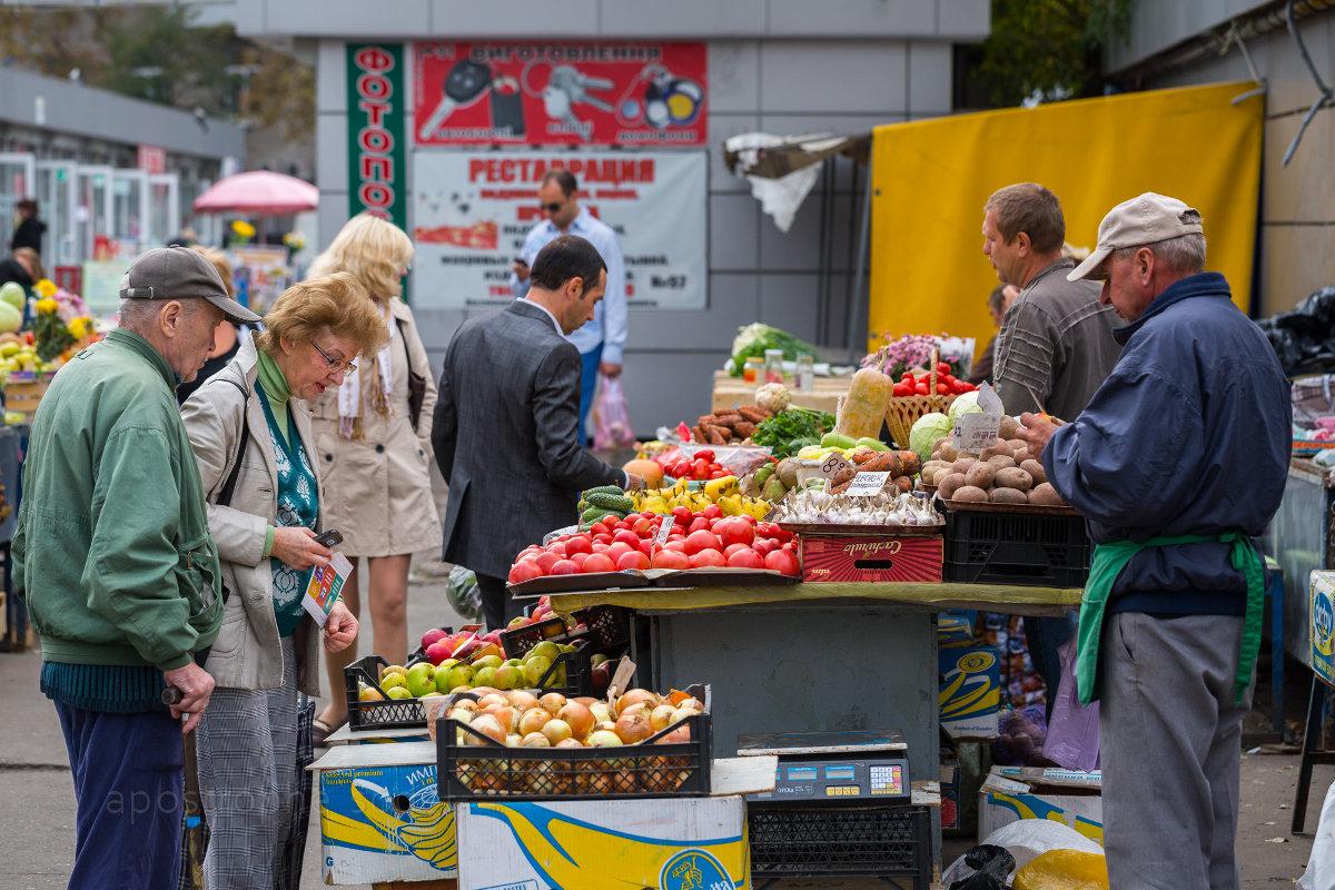 Россельхознадзор запретил ввоз всей растениеводческой продукции из Украины