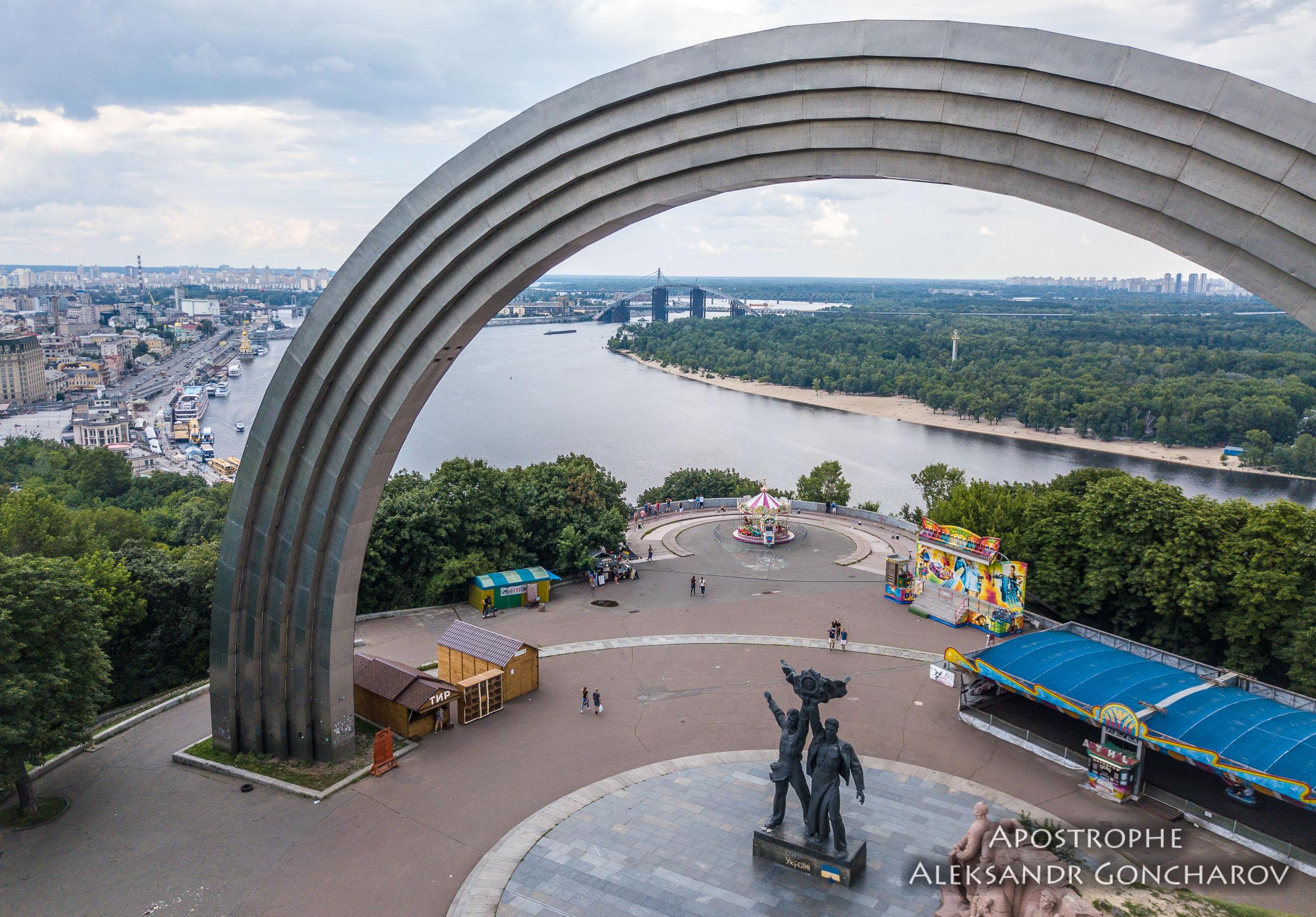 """""""Апостроф"""" заснял, как киевляне отдыхают летом в городе"""