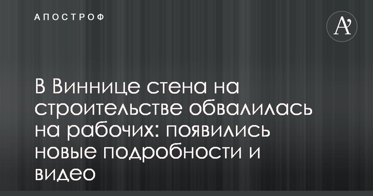 В центре луганске в трехкомнатной сталинке организовали подпольную порностудию видео