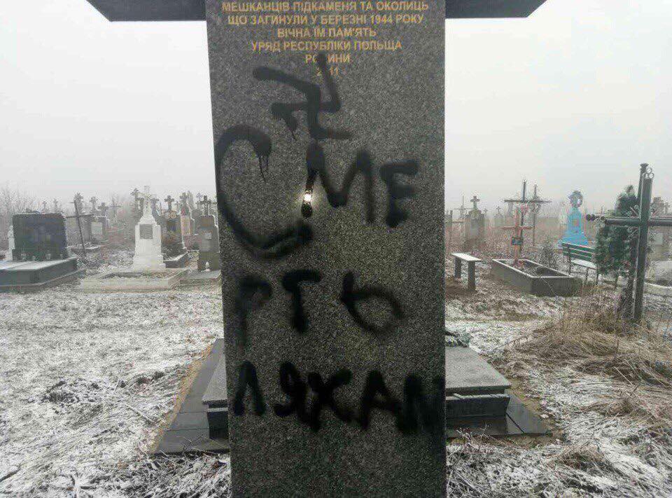 НаЛьвовщине неизвестные осквернили могилы расстрелянных польских профессоров