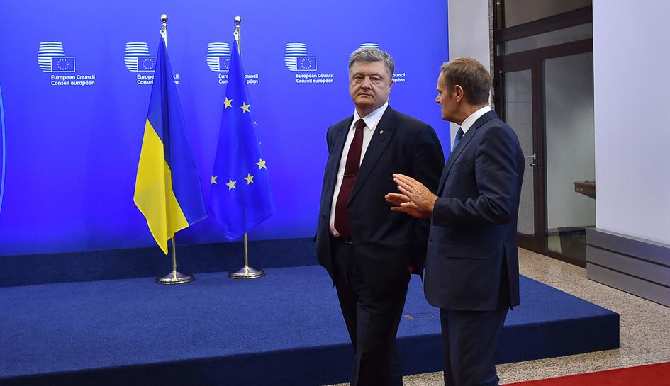 В уходящем году Украине удалось достичь определенных успехов на международной арене