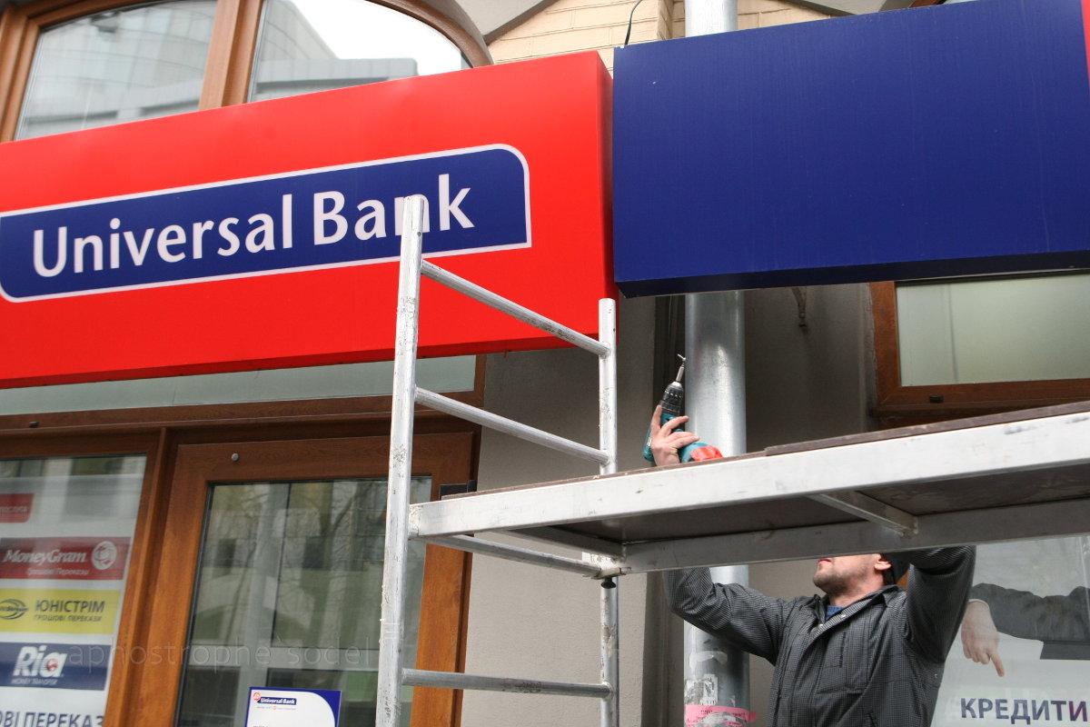 Николай Лагун покупает еще один греческий банк