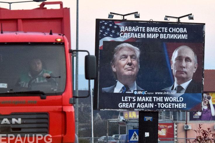 Рано или поздно Вашингтон снова начнет противостоять Москве
