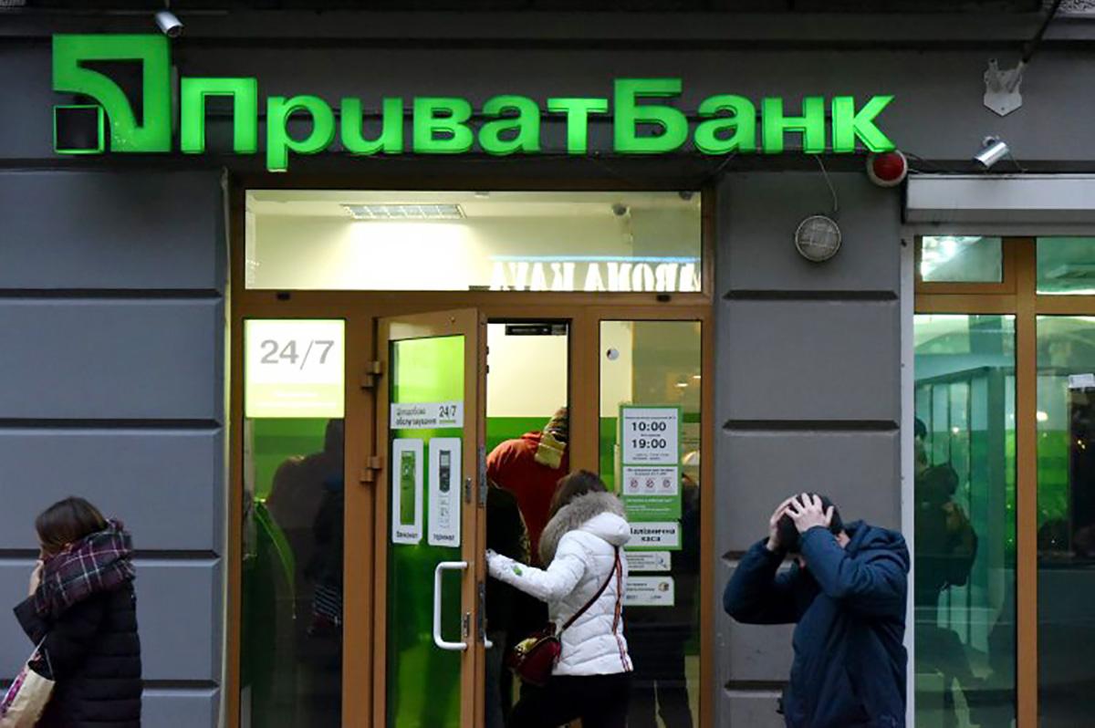 """Відкат націоналізації """"ПриватБанку"""" може ускладнити співпрацю України з МВФ"""