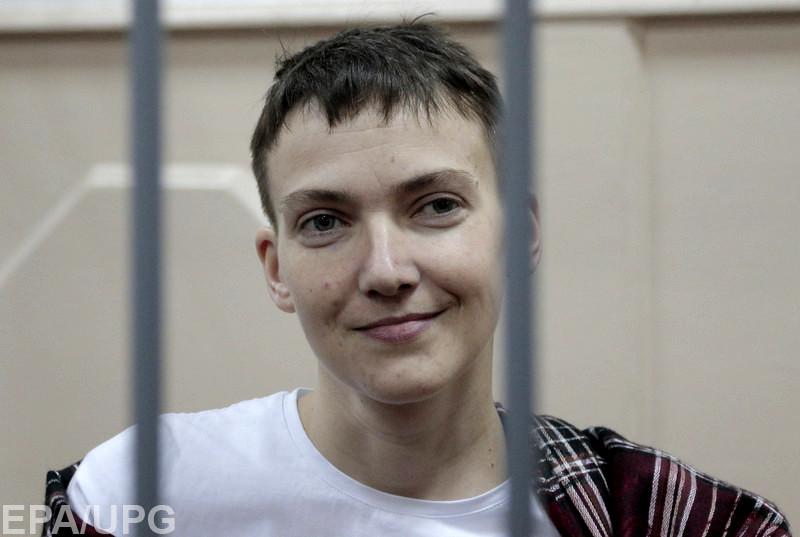 """""""Апостроф"""" провел онлайн-трансляцию слушаний по делу украинской летчицы"""